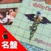 Dr.Feelgood / Mötley Crüe(モトリークルー)1989年の5thアルバム