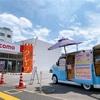 堺東にあるdocomoショップにクレープキッチンカーのスイーツヒーロー登場♪南海電鉄「堺東駅」付近