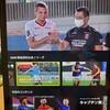 2020シーズンJ1第7節;横浜FCvs浦和(何でもないところからの得点で勝つ)