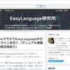 WebBrowserクラスを発見したので自作ブラウザをワークスペース上に表示させてみました