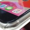 【2代目iPhone SE】iPhone 8用ガラス保護フィルムは使えない?保護フィルムで試してみた