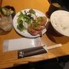 大手町【をどり】炙りもも焼き定食 ¥950