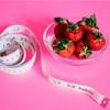 40代でも絶対に痩せる確実なダイエットはある!綺麗な女性になりたい人必見!