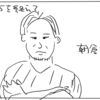【名言連発?】朝倉未来が試合後に出した動画が言い訳がましいと一気に評価が落ちてる件