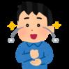 総務省の指導で端末値引き上限が2万円となった今、高くなったスマホ端末代を節約するには?