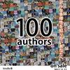 (VALU発+polca)100人共著プロジェクトに参加して、電子書籍で作家デビューしました。