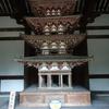 海竜王寺 五重小塔