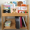 【赤ちゃんからキッズまで】絵本の収納には絵本棚がおすすめ!