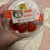 ドンレミー:桃色ティラミス/糖質コントロールショコラナッツ/ごちそう果実(MIXフルーツケーキ・苺ショートケーキ)/必勝だるまパフェ