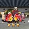 【うたわれLF】【ロスフラ】第5回「紅白奉納試合」(9月)VH2攻略