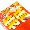 楽天ふるさと納税【楽天スーパーセール 9/4~9/11】