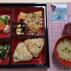 特養:5月の郷土料理&行事食・イベント食🎶