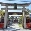 恵美須神社(ゑびす神社)の鳥居。