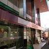 12月15日GOGOスロット取材の入ったキコーナ秦野店に昼から行ってみました