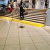 東京駅にある不思議なマーク