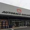 都内でおしゃれなカー用品を買うならオートバックスガレージ府中!!