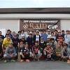 SBS  RAID CUP