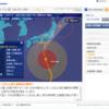 颱風 19号 2019-10-11