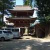 四街道市物井の里山の谷津田の円福寺様の農園の紹介!