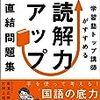 日経新聞は日経BPの社員にも記事を有償で読ませているんだろうか?それとも……