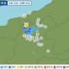 202004131916M3.8長野県北西部‥ズシンッ!って来たね‥強震モニタ