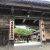 【ひとり旅】世界遺産・中尊寺金色堂へ!極楽浄土の夢。