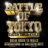 GENERATIONS from EXILE TRIBE vs BALLISTIK BOYZ from EXILE TRIBE の新曲 BREAK DOWN YA WALLS 歌詞