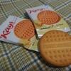 カーギ・スイスバタークッキー