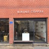 【韓国カフェ】  BIROSO COFFEE