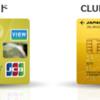 JALマイルが貯まるおすすめカードまとめ!年会費・還元率を考えて理想の1枚を探そう!!