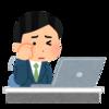 Cisco IOS-XEのRESTCONFリファレンスを求めて