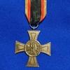 蒐集品を晒す-連邦軍栄誉章