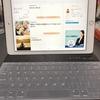 パソコン壊れたからiPadのキーボード買ってみた!!