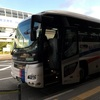 高速バス乗車記録  梅田→伊丹空港