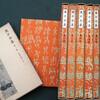夏目漱石没後100年〜 よみがえった「漱石先生」と100年前の「日本橋丸善」(漱石アンドロイド)