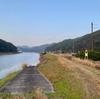 湯の原ダム(山口県下関)
