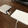 さよならエネループ!Magic Trackpad 2を購入しました