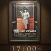 【ライブレポート】NANA MIZUKI LIVE GATE 2018 7日目 セトリ・感想まとめ