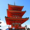 そうだ京都に、全員集合! 清水寺~大原