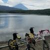 富士山(ちょっと)周遊の自転車旅 ②河口湖・西湖