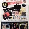 ゲームドットシリーズ(2011年5月14日(土)発売)