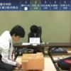 昨日の中田功七段🆚藤井聡太四段の対局