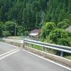 京都美山サイクルグリーンツアーVol.5を走ってきたよその4