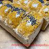 アマニ・カボチャ&ひまわりの種入り食パン