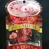 チロルチョコ プレミアムストロベリーパウチ!コンビニ限定のいちごのチョコ菓子