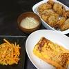 コロッケ、明太子チーズオムレツ、カレー切り干し、味噌汁