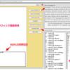 Smalltalk-72で学ぶOOPの原点:LivelyWeb版Smalltalk-72について