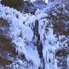 阿蘇市「古閑の滝」凍る
