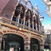 カタルーニャ音楽堂  美しい装飾と歴史が醸す重厚感! 〜Palau  de la Música CatalanaCatalana
