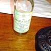 酒通信 マッカラン ミニチュアボトル MACALLAN